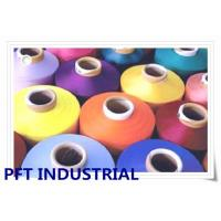 Quality dope dyed polyester textured yarn DTY300D/96F,SD,HIM for sale