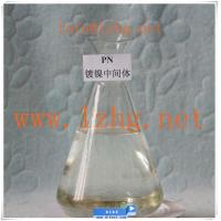 China PN Nickel electroplating chemicals hydroxy-methanesulfonicacisodiumsalt  CH3NaO4S CAS NO.: 870-72-4 on sale