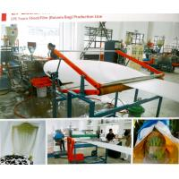 SP-T90  EPE foam sheet/Film (Banana Bag) production line Manufactures