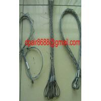 Buy cheap cable sock&support grip&pulling grips from wholesalers