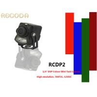 Mobile Hidden Cameras In Cars / Infrared Thermal Camera Waterproof Support Color Image Manufactures