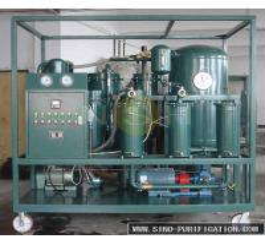 Vacuum Turbine Oil Purifier Demulsifying Device Water Separator Custom Color Manufactures