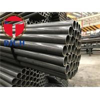 1026 1020 4130 Carbon Seamless DOM Steel Tube ASTM A513 Thin Wall High Tensile Manufactures