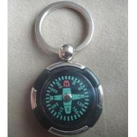 China wholesale function keychains with compass on sale