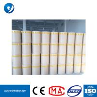 China 20um PTFE Micro Powder for Moulding Purpose Yuanchen Manufacturer on sale