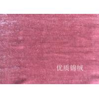 Buy cheap GOOD FEEL  COLORFUL POLYESTER RAYON  VELVET from wholesalers