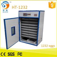 High quality 1200 egg incubator incubator for sale HT-1232 Manufactures