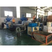 China Material Wastes Plastic Granulator Machine 150 - 200kg/h Capacity Energy Saving on sale