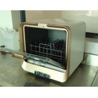 Safety Home Dish Washing Machine With Digital Temperature Controller Manufactures