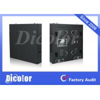 N-100D Outdoor Advertising LED Display , Led Advertising Displays Manufactures