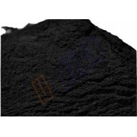 Quality Black Crystal Organic Soil Conditioner Freshwater Aquaculture Synergist for sale