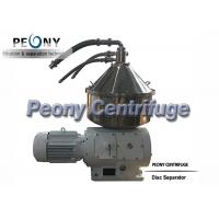 Buy cheap Easy Operate 3-phase Coconut Water Purifying Centrifugal Separator from wholesalers