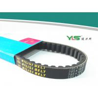 China 785x16.6 EPDM Rubber speed Adjustable Motor V Belt for 125CC, 150CC, 250CC on sale