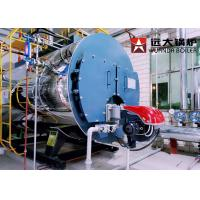 Package Type Fire Tube Oil Steam Boiler Machine 1 Ton - 20 Ton Wet Back Structure Manufactures