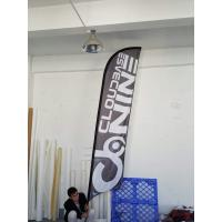 Medium 3.4m Feather Flags Banner Exhibition Events Retail Display Merchandise Manufactures