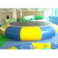 Outdoor Inflatable Pool Toys, Water Trampoline For Kids And Adults Manufactures