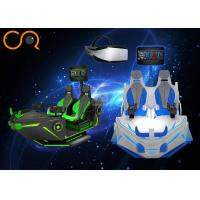 Boat Shape 9D Virtual Reality Shooting Simulator With Interactive Games Manufactures