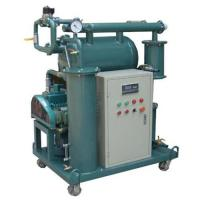 high efficiency vacuum insulating oil purifier Manufactures