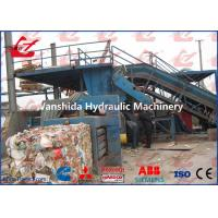 Good Quality China Waste Paper Baler Manufactures