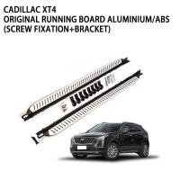 Quality Luxurious Pickup Truck Running Boards Pedals , Pickup Step Bars Fashion Design for sale
