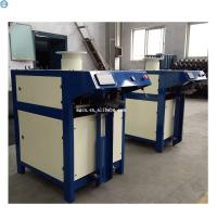 China 2019 Automatic Dry Mortar / Powder Production Packing Machine on sale