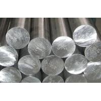 2A12 T351 Aluminium Solid Round Bar 700MM Al-Cu-Mg For Aerospace Structures Manufactures