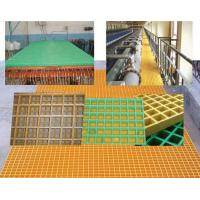 China FRP Grating and GRP Pultruded Grating and FRP Pultrusion&Pultrded Profile on sale