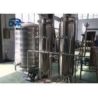 China Food Grade  Material  Water Treatment System Water Purification Systems on sale