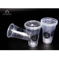Light Cold Drink Plastic Takeaway Cups With Lids Moisture Resistant Manufactures
