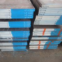 1.2080 SKD1 D3 Cr12 Cold Work Tool Steel High Hardenability Alloy Steel Flat Bar Manufactures