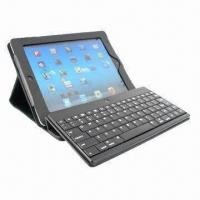 Keyboard for iPad, with Leather Case Manufactures