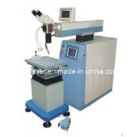 High Precision Lewelry Spot-Welding Machine (HS-WP 90W) Manufactures