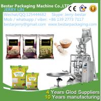 2016 New design Vertical automatic rice packaging machine 40bags/min Manufactures