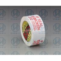 Security Void Tape / Printed Packing Tape Resistance Based Material Manufactures