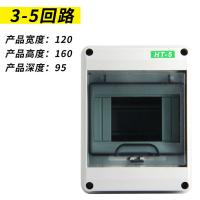 Electrical Weatherproof Distribution Box IP65 5 8 12 15 18 24 Ways HT ABS PC Outdoor Manufactures
