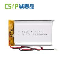 China High Density Li Polymer Battery 103454 1900mah Rechargeable Li-ion Lithium  Battery on sale
