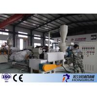 Multi Function Waste Plastic Recycling Pelletizing Machine With Siemens Motor Manufactures