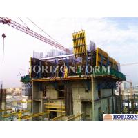 CB240 Self Climbing Scaffold System Powder Coated Loading Bearing Platform Manufactures