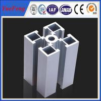 Industrial T Slot Aluminum Profile For Modular Automation Manufactures