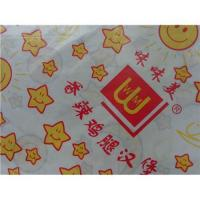 China 33gsm food package paper for hamburger on sale