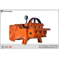 China Drilling Rig Mud Pumps , Horizontal Double Cylinder Reciprocating High Pressure Mud Pump on sale