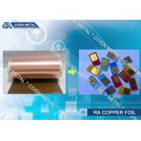Extra - Fine Low Profile Thermal Conductive Copper Foil Roll For PCB Processing Manufactures