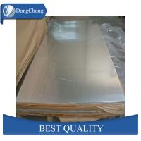 Natural 1060 Anodized Aluminum Plate / Colour Coated Aluminium Sheet Manufactures