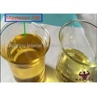 Masteron 100 Fast Muscle Growth Steroids Injection Pharmaceutical Material Manufactures