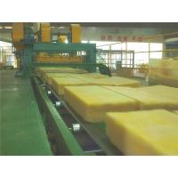 Quality glass wool insulation batts manufacturers/GLASSWOOL for sale
