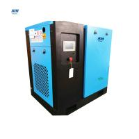 China 15kw fixed speed air cooling screw air compressor for Barley color sorting machine color sorter 380v/50hz on sale