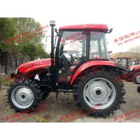 YTO four  wheeled tractor MF554  55 horsepower four-drive Manufactures