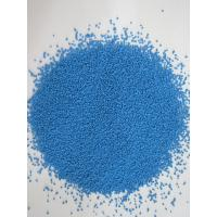 Quality blue  speckles detergent powder color speckles sodium sulfate speckles for sale