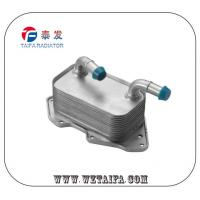 China Engine Oil Cooler 06E117021G oil cooler TF-1064 on sale