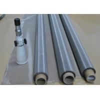 Primary Color Stainless Steel Screen Printing Mesh Heat Melting Resistant Manufactures